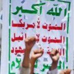شاهد   قيادي حوثي يكشف عن خلافات ومعلومات خطيرة للغاية (تفاصيل)