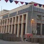 هام وخطير | تورط البنك المركزي بعدن بإرسال حوالات لشركة مالية ايرانية عليها عقوبات امريكية (وثيقة )