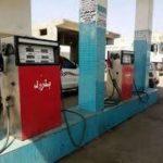 """رسمياً..  شركة النفط تعلن تخفيض جديد في أسعار البترول والديزل .. والبيع في المحطات من يوم غد بهذا """"السعر"""" – تفاصيل"""