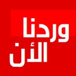 سقوط قيفة..  الحوثيين يجتاحون المنطقة والشرعية تخلي الجبهة  .. تراجيديا سقوط نهم تتكرر اليوم في قيفة