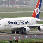 كشف معلومات صادمةوخطيرة .. خبير أمني: الحوثيون يستخدمون طيران اليمنية كمصدر معلوماتي واستخباراتي ضد الحكومة