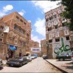 (اعلان النفير والاستنفار) | قرار حوثي بصنعاء ضد اسرائيل يثير جدل الشارع اليمني  | ما الذي يحدث ..!؟