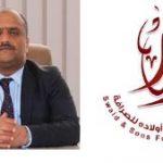 شاهد | صورة حصرية لمالك الشركة التي فرضت عليها الخزينة الامريكية عقوبات لتمويل الحوثي