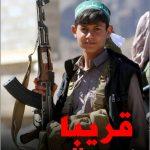 قريباً.. تقرير خطير لمنظمة ميون يكشف ضحايا تجنيد الاطفال من قبل الحوثيين