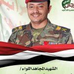 وردنا الان   شاهد .. هلاك (لواء حوثي) عسكري كبير بالمنطقة الرابعة في جبهة بيحان بشبوة – اسماء وتفاصيل