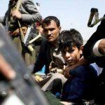 في صنعاء .. اختطاف عدد كبير من الأطفال والقبائل تتوعد بالثأر من قيادات حوثية والاحتقان الشعبي يتزايد في الحديدة ضد المليشيات
