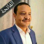 في العاصمة صنعاء   مصرع نجل نائب جهاز الامن والمخابرات الحوثي في ظروف غامضة   تفاصيل